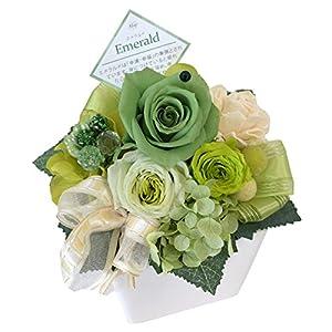 花由 プリザーブドフラワーパレット 5月 エメ...の関連商品1
