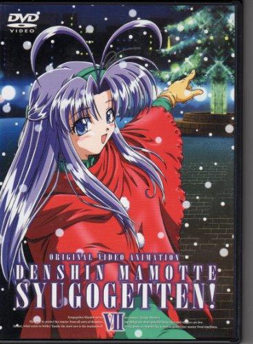 OVA 伝心 まもって守護月天  第7巻  DVD