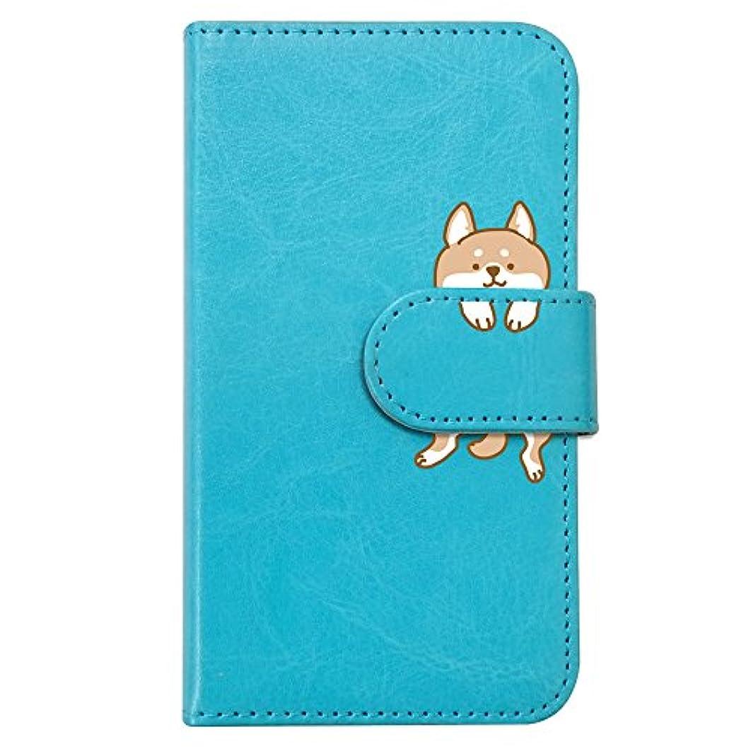 違うレンディション千【moimoikka】 iPhone SE (第2世代) iPhone8 iPhone7 SE2 アイフォンSE (2020年モデル) 手帳型 スマホ ケース 柴犬 動物 キャラクター かわいい (ブルー) 犬 イヌ アニマル ダイアリータイプ 横開き カード収納 フリップ カバー スマートフォン sslink