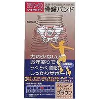 腰バンド 骨盤バンド (生ゴム) 穴あきタイプ 介護用 介護用品 (ブラウン, LL(110-120cm))