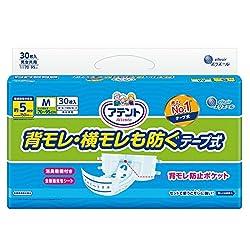アテント 消臭効果付きテープ  M 30枚入【ADL区分:寝て過ごす事が多い方】