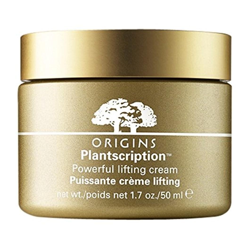 コマンド瞑想的赤強力なリフティングクリーム?起源の新しいPlantscription、50ミリリットル (Origins) (x6) - Origins NEW Plantscription? Powerful Lifting Cream, 50ml (Pack of 6) [並行輸入品]