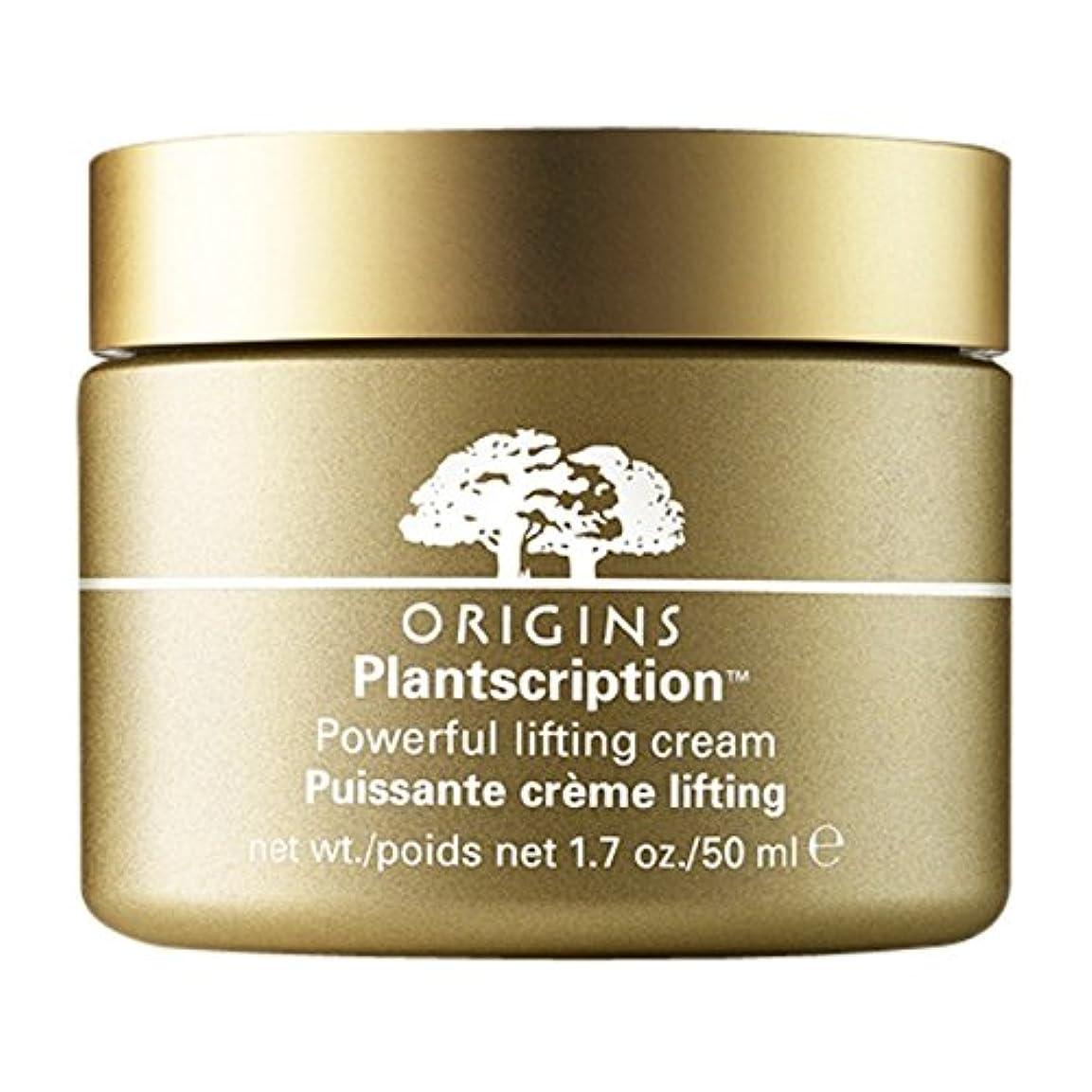 成功した論文ペン強力なリフティングクリーム?起源の新しいPlantscription、50ミリリットル (Origins) (x6) - Origins NEW Plantscription? Powerful Lifting Cream, 50ml (Pack of 6) [並行輸入品]
