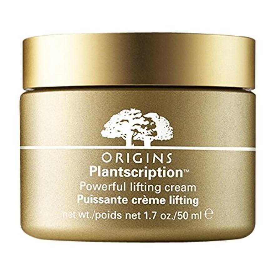 浸食民主党状強力なリフティングクリーム?起源の新しいPlantscription、50ミリリットル (Origins) (x2) - Origins NEW Plantscription? Powerful Lifting Cream...