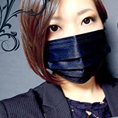 黒マスク(ブラックマスク)シリーズ 紺色マスク(個包装) 男女兼用クールなネイビーのおしゃれマスク【3枚入】