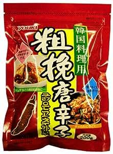 ユウキ 粗挽き唐辛子(韓国料理用) 200g×4個