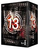 13 thirteen DVD-BOX VOL.1[DVD]