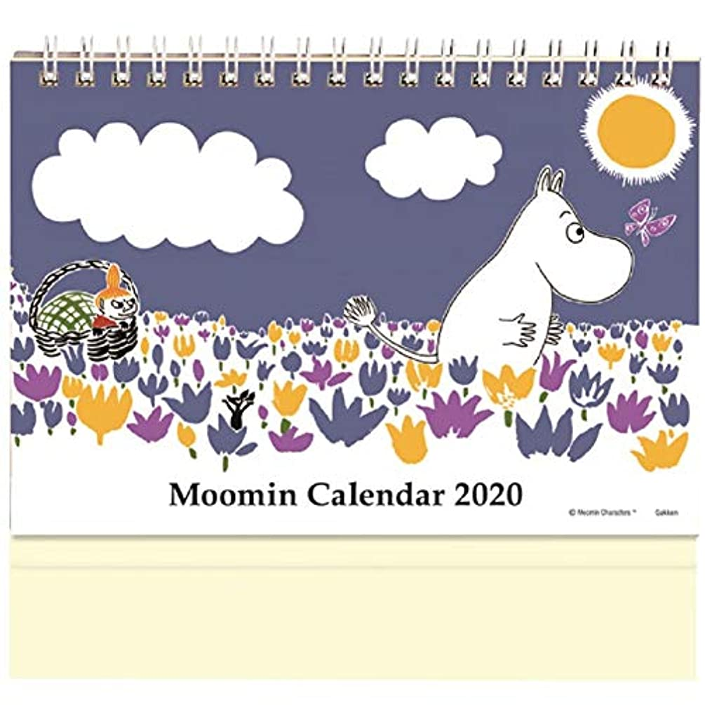 一時解雇する風邪をひくラジウム学研ステイフル ムーミン 2020年 カレンダー 卓上 リング DM10084