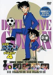 名探偵コナンDVD PART4 vol.6