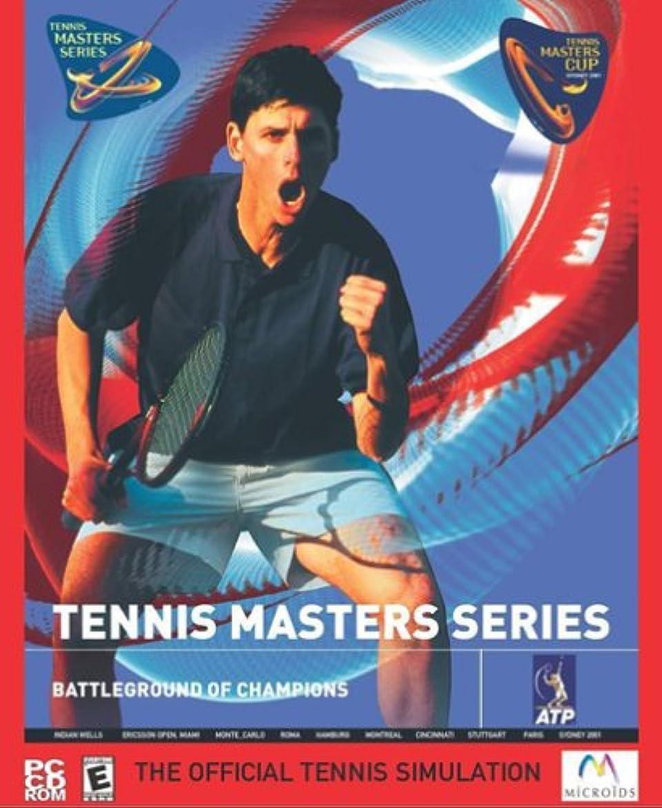 更新するインフレーション代名詞Tennis Master Series (輸入版)