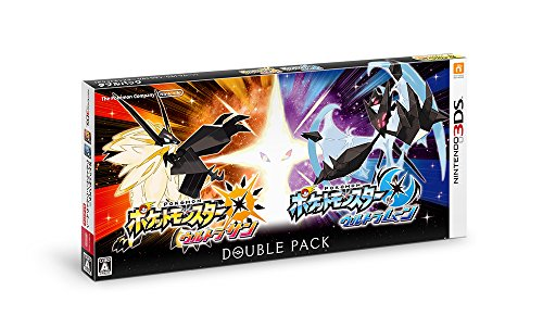 『ポケットモンスター ウルトラサン・ウルトラムーン』ダブルパック 【Amazon.co.jp限定】早期予約特典オリジナルPC壁紙 配信 付