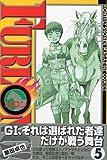 FURLONG! 5 (月刊マガジンコミックス)