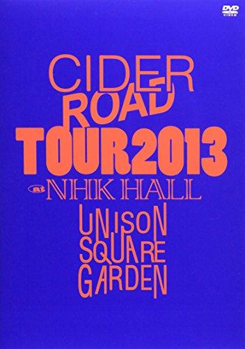 """UNISON SQUARE GARDEN """"CIDER ROAD""""TOUR 2013~4th album release tour ~@NHKホール(仮) [DVD]の詳細を見る"""