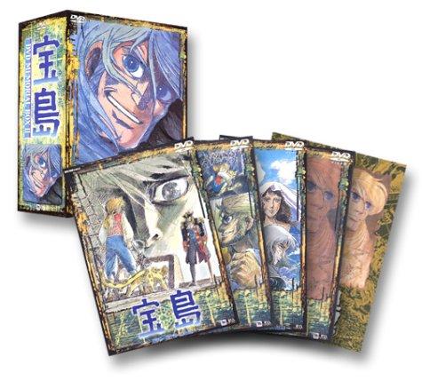 宝島 DVD BOX(2)