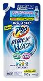 【大容量】アタックNeo 抗菌EX 洗濯洗剤 濃縮液体 Wパワー つめかえ用 550g