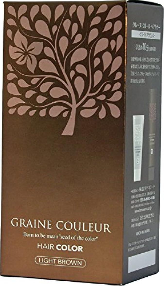 自伝接触木材ベネシード グレーヌ クルール ヘアカラー <ライトブラウン> 白髪用 クリームタイプ