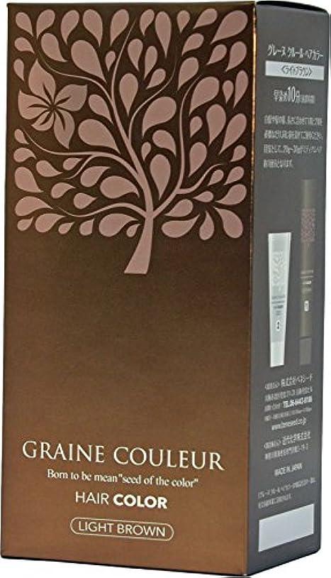 分析モニター粘性のベネシード グレーヌ クルール ヘアカラー <ライトブラウン> 白髪用 クリームタイプ