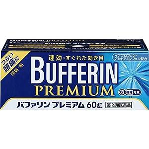 【指定第2類医薬品】バファリンプレミアム 60...の関連商品3