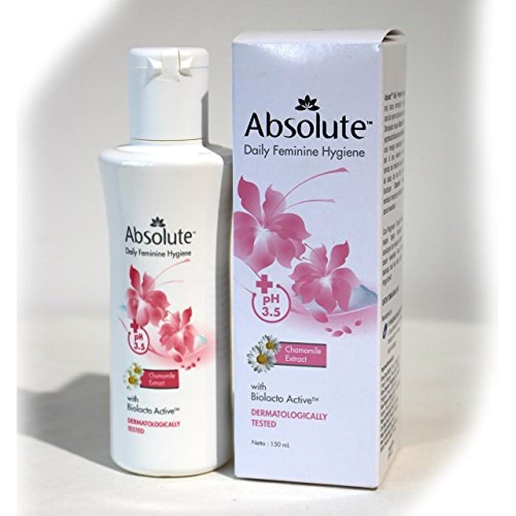 ページェントレビューパラダイスAbsolute(アブソリュート)女性用液体ソープ 150ml [並行輸入品][海外直送品]
