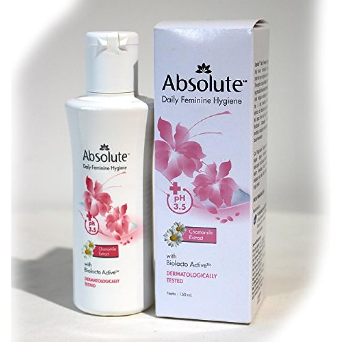 周囲最少愛Absolute(アブソリュート)女性用液体ソープ 150ml [並行輸入品][海外直送品]