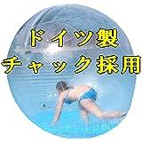 アクアボール ドイツ製チャック採用 水の上 歩く ウォーターバルーン 水上バルーン 水上歩行ボール テラスハウス 水の上を濡れる事なく歩ける 直径 2m
