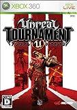 「アンリアル トーナメント3」の画像