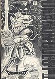ゲームブック ドラゴンクエスト3そして伝説へ…〈下〉決戦!アレフガルド (エニックス文庫)
