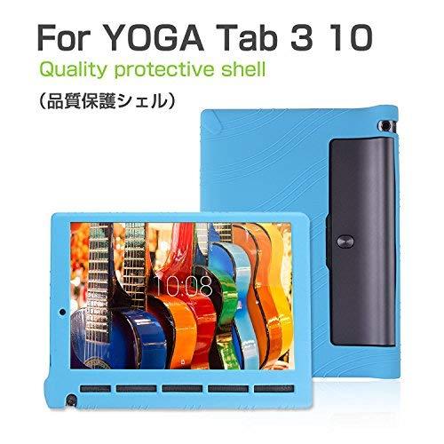 YOGA Tab 3 10 ケース 耐衝撃 シリコンケース 10インチ 軽量/薄/シリコン ブックカバータイプ レノボ ヨガタブレット3 ケースTAB310-A75-T60224 (ブラック )