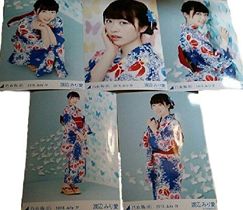 【渡辺みり愛 5種コンプ】乃木坂46 真夏の全国ツアー2016 浴衣 生写真