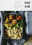 朝つめるだけ 玄米と野菜の「ゆるマクロビ」弁当 画像