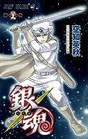 銀魂-ぎんたま- 29 (ジャンプコミックス)
