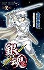 銀魂 第29巻