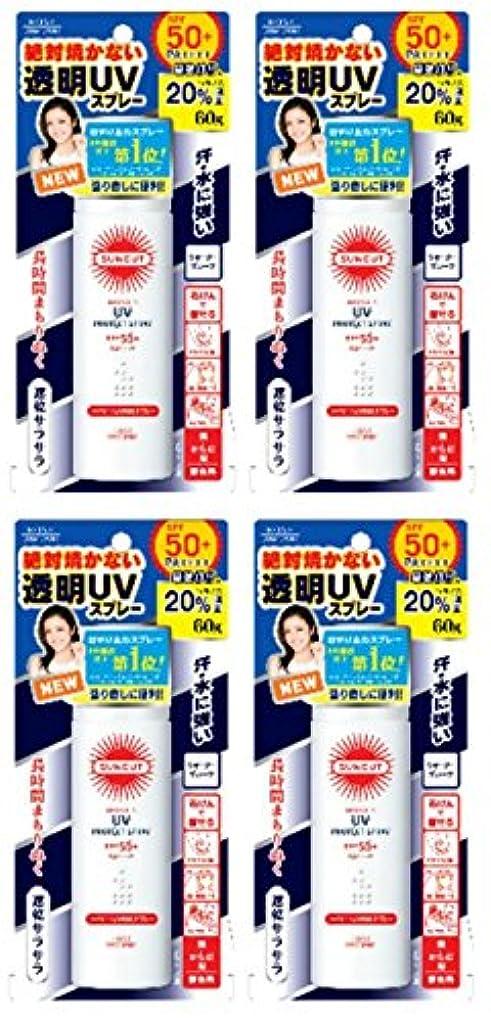 歩き回る処理するタイプ【まとめ買い】KOSE サンカットR 日焼け止め透明スプレー 無香料×4個