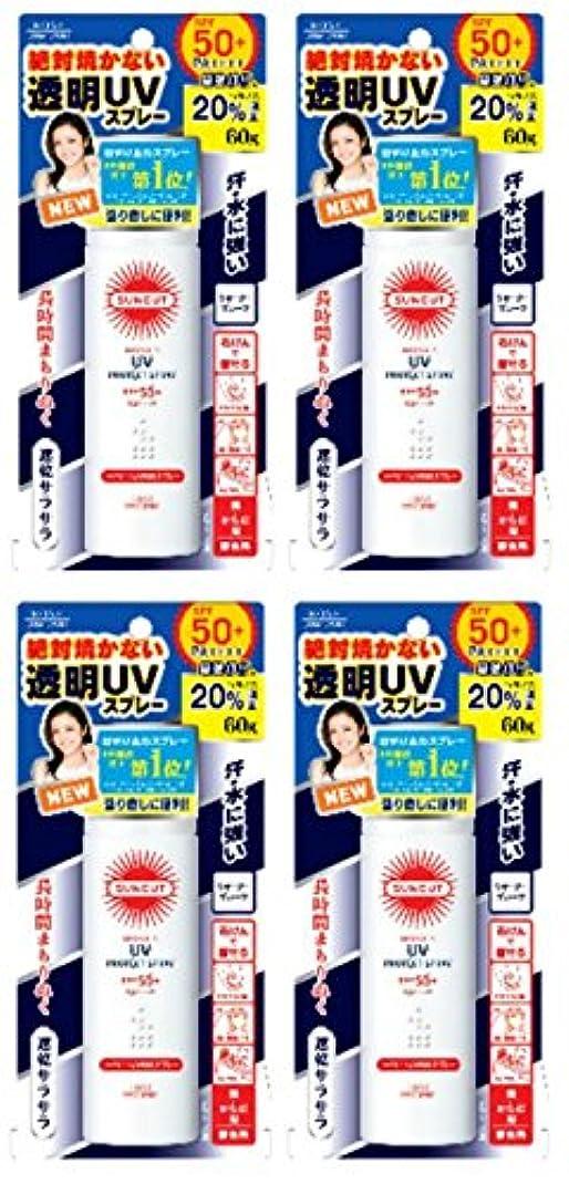 終了しました意志米ドル【まとめ買い】KOSE サンカットR 日焼け止め透明スプレー 無香料×4個