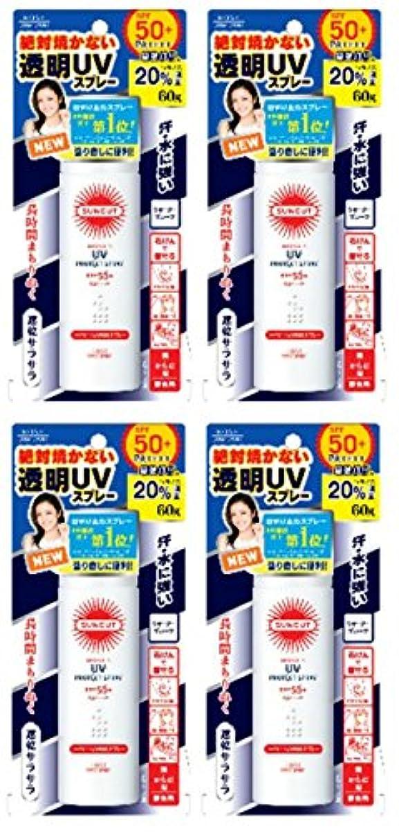オゾン微弱オフセット【まとめ買い】KOSE サンカットR 日焼け止め透明スプレー 無香料×4個