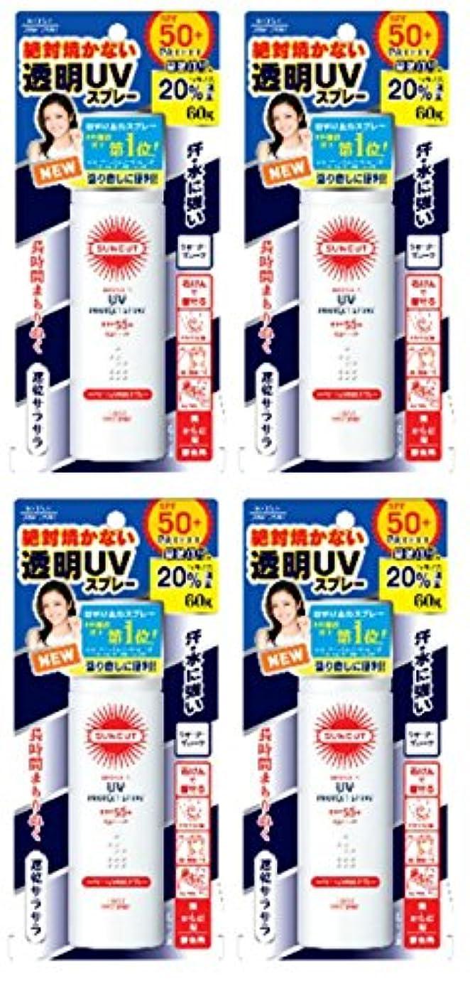 単調な強制供給【まとめ買い】KOSE サンカットR 日焼け止め透明スプレー 無香料×4個