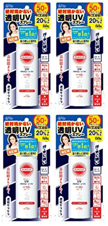 縁石シュガー代理人【まとめ買い】KOSE サンカットR 日焼け止め透明スプレー 無香料×4個