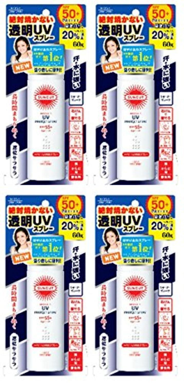 ビスケット帆薄い【まとめ買い】KOSE サンカットR 日焼け止め透明スプレー 無香料×4個