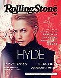 Rolling Stone Japan vol.06(ローリングストーンジャパン) (NEKO MOOK) 画像