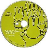ミッフィー ディスクオルゴール用ディスク盤 キラキラ星