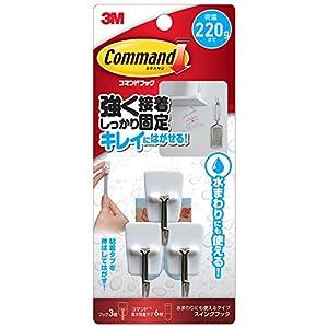 3M コマンド フック 水まわりにも使えるタイプ スイングフック CM20-WR -