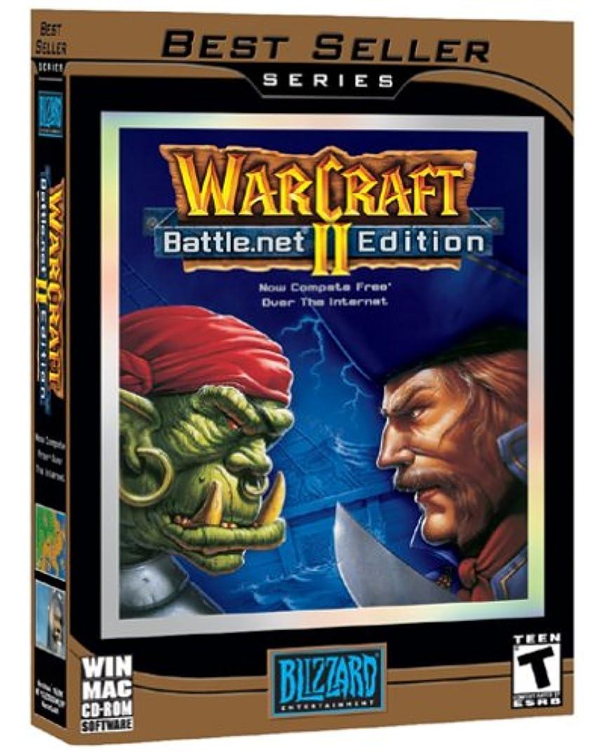 ボード忘れる貪欲Best Seller Series: Warcraft II Battle.net (輸入版)