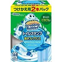 スクラビングバブル トイレ洗浄剤 トイレスタンプ 贅沢フレグランス アロマティックサボンの香り 付替用(2本入り×1箱) 12スタンプ分