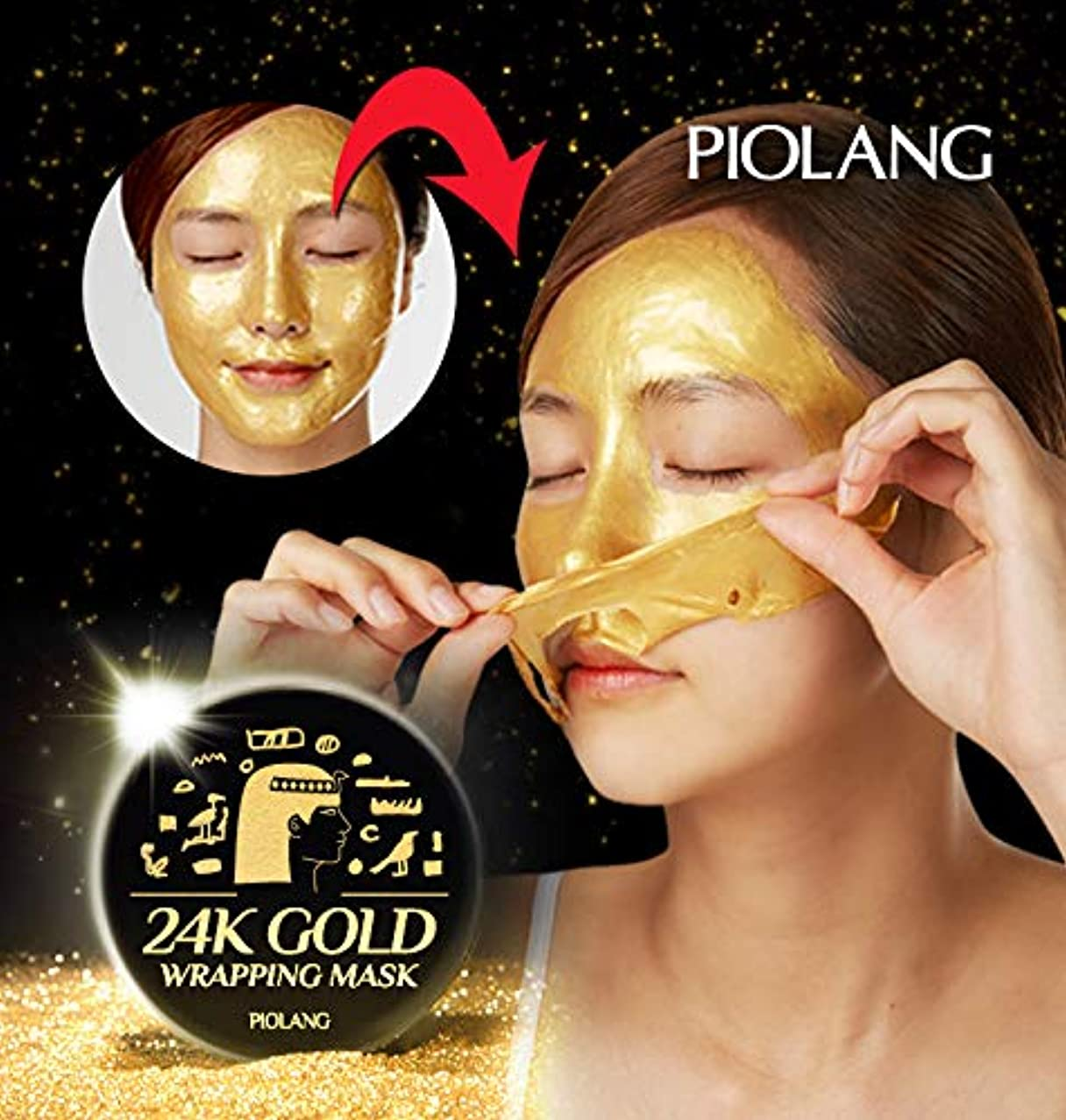 きらきら粗いドラムEsthetic House[エステティックハウス] ピオラン(Piolang) 24Kゴールドラッピングマスク80ml (しわケアパックをはがす) / 24K Gold Wrapping Mask