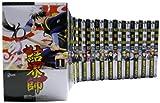 結界師 1-31巻コミックセット (少年サンデーコミックス)