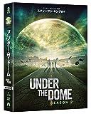アンダー・ザ・ドーム シーズン2 DVD-BOX(6枚組)