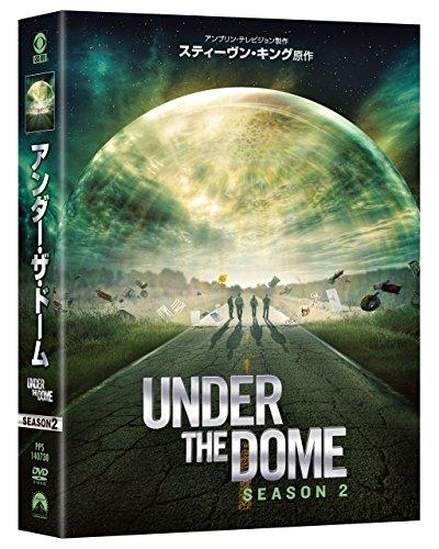 アンダー・ザ・ドーム シーズン2 DVD-BOX(6枚組)の詳細を見る