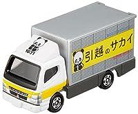 トミカ №029 三菱キャンター 引越のサカイ (箱)