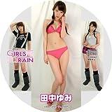 GIRLS TRAIN 動画付写真集 No.042 田中ゆみ[CD-R]