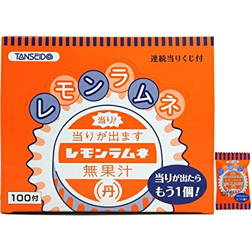 レモンラムネ 丹生堂 100付き連続当たり 駄菓子ラムネ×5箱
